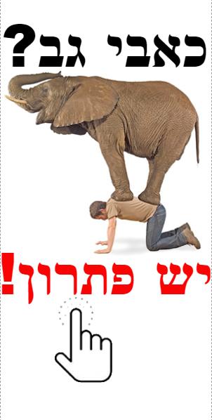 <p><a href=https://news.israelinfo.co.il/law/81676 target=_blank>Создателю платформы «Телеграсс» предъявлены тяжелейшие обвинения</a></p>